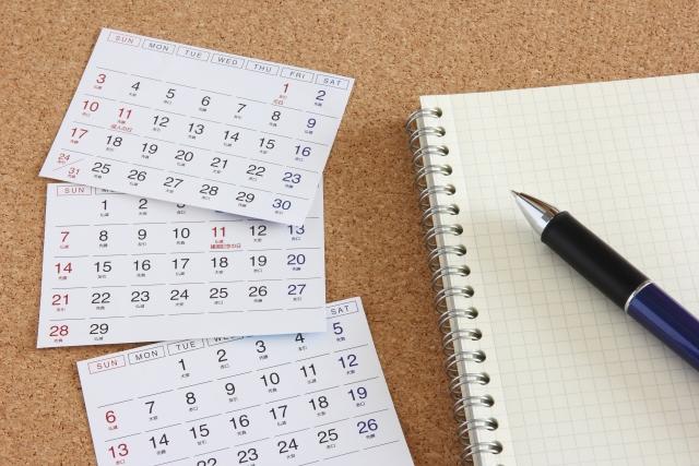 【ニュース】2019年21卒向けサマーインターンのエントリー締切日について
